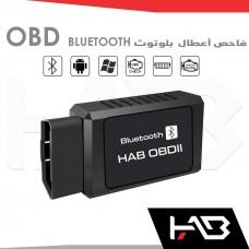 (On-board diagnostics Bluetooth (OBD