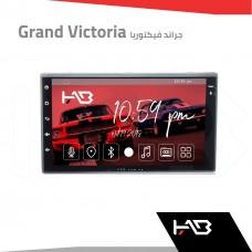 Grand Victoria 7 inch all models